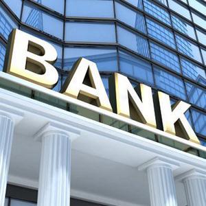 Банки Заларей