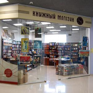 Книжные магазины Заларей