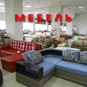 Магазины мебели Заларей