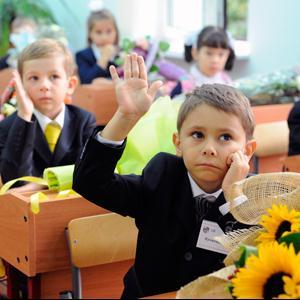 Школы Заларей