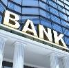 Банки в Заларях