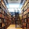 Библиотеки в Заларях