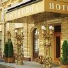 Гостиницы в Заларях
