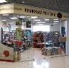 Книжные магазины в Заларях