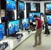 Магазины электроники в Заларях