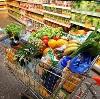 Магазины продуктов в Заларях