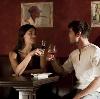 Рестораны, кафе, бары в Заларях