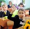 Школы в Заларях